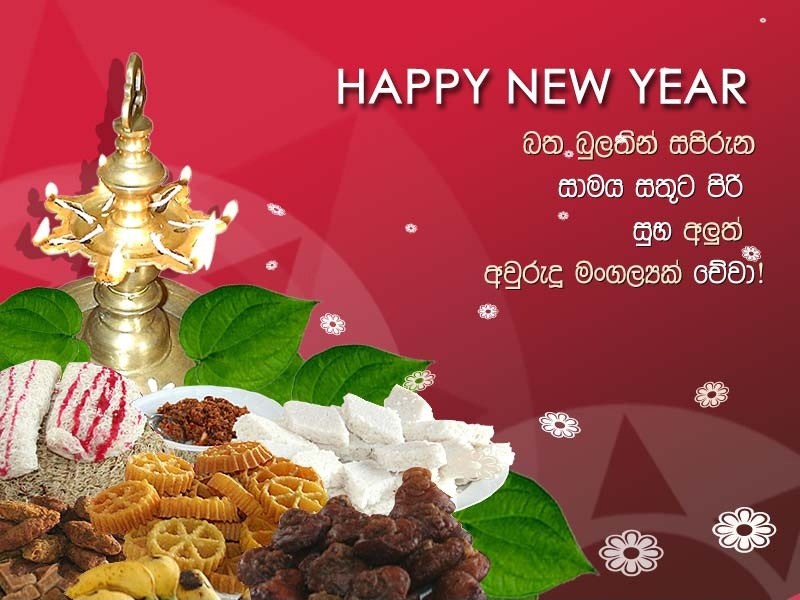 Seasonal greeting cards designs sri lanka viduranishantha project details m4hsunfo
